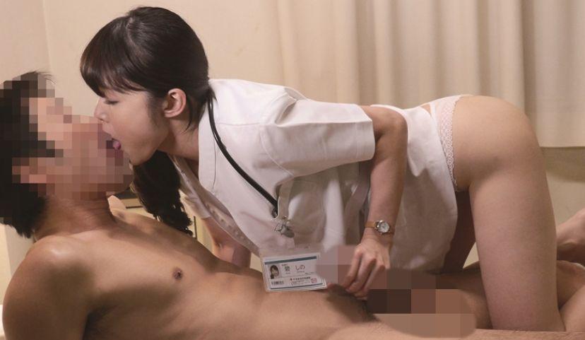 美人看護婦たちが付きっきりでベロチューしてくる1泊2日の人間ドック